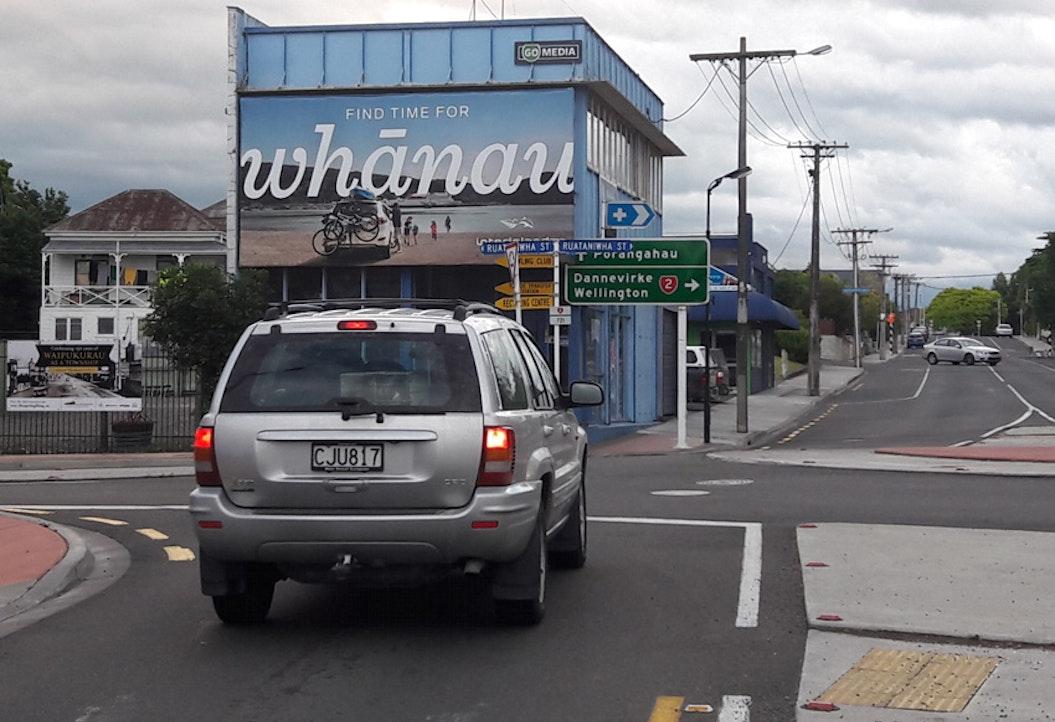WPKU2-61 SH2 cnr Ruataniwha St