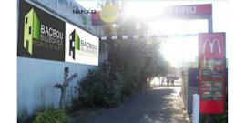 NAPI3-32 60 Carlyle Street